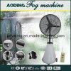 26 industria del control remoto ventilador de la niebla (FZS-P650A)