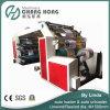 Machine d'impression flexographique de papier à grande vitesse (CE)
