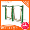 ExerciseのためのGS Approved Double Air Walker Muscle Strengthening Machine