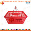 スーパーマーケットの倍のハンドルの買物かご(Zhb6)