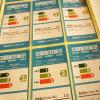 Стикеры для Electrical