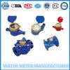 Différents types mécaniques mètres d'eau