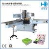 Machine à emballer de papier de soie de soie de dîner