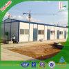 Дом/Трудовой лагерь контейнера /Modular дома виллы светлой стальной дома здания полуфабрикат роскошные Prefab
