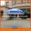 Ombrello di spiaggia blu bianco d'profilatura di Sun