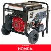 Single優れたPhase AC Generator 220V (BH8000FE)