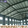 싼 Prefabricated 새로운 빠른 강철 구조물 건축을 설치한다