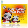 Verde Hoja Sap/ almohadilla caliente Parche: Fabricado en China, la aprobación CE