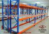 Регулируемое хранение штабелируя шкаф полок промышленный стальной для Warehousing оборудование