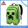 漫画の男の子学生のバックパックの幼稚園の学童袋