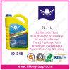 Radiador de Refrigerante (2011 Autumn Canton Fair: 15-19th, October, 1.1H39)