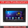 Auto DVD Player voor Pure Android 4.4 Car DVD Player met A9 GPS Bluetooth van cpu Capacitive Touch Screen voor VW Jetta /Polo/Bora/Golf 4/Passat B5 (advertentie-7648)