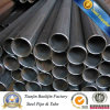 Factory Supply Round & Square ERW Ms Pipe
