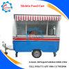 Beste Qualitätsbäckerei-Nahrungsmittelkarren-Milchshake-Verkauf-Karre