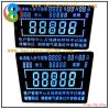 よりよいVA LCDのパネル電子スケールによってカスタマイズされるLCDのモニタ