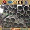Câmara de ar do alumínio 6082 com tamanho personalizado & a tubulação de dobra de perfuração