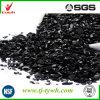 Активированный уголь сделанный от раковин кокоса