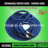 com Metal Fittings Expandable Water Hose