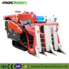 普及した半分の供給のタイプ米の収穫機バングラデシュ