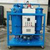 Macchina del filtrante dell'olio lubrificante dell'olio della turbina a vapore del gas (TY-20)