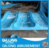 新しい子供の運動場のスライドセット(QL14-105B)