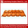 建築材のための鋼板に屋根を付ける上塗を施してある波形亜鉛を着色しなさい