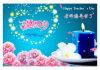 Tarjeta de felicitación de papel modificada para requisitos particulares del regalo de la impresión para el cumpleaños Chirstmas de la boda