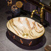 Dispersore di ceramica della lavata classica del bagno