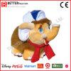 귀여운 견면 벨벳 아기 아이를 위한 연약한 박제 동물 코끼리 장난감