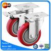 トロリーカートのためにセットされる旋回装置の車輪の足車