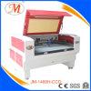 Posicionando a máquina de estaca para a fabricação do bordado (JM-1480H-CCD)