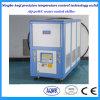 プラスチック企業に使用する20HP冷却水機械