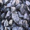 黒く自然な敷石のChippings