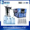 4 Machine de moulage par soufflage de cavités pour bouteille d'eau potable