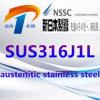SUS316j1l de Pijp van de Plaat van de Staaf van het Roestvrij staal op Verkoop