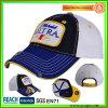 栓抜きのDistrssedの野球帽(BC-0048)