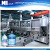 高品質のバレル/バケツ/瓶のために設計されている中国のびん詰めにする機械