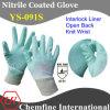 Блокировка перчатка с антимикробными Зеленый Нитриловое покрытие & Open Back & вязать наручные / EN388: 4111 (YS-091S)