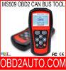 Ms509 АВТОМАТИЧЕСКИЙ ПОЛНЫЙ НАБОР Obdii сканера / БСД Авто кода обновления через Интернет
