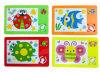 presente de promoção Figura Puzzle Imtelligent brinquedo (H9402005)