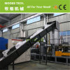 PE кладет машину в мешки pelletizing пластичной пленки машины гранулаторя/LDPE пластичную