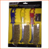 cepillo determinado del cuchillo revestido de cobre amarillo del alambre de 3PCS 235m m (YY-579)