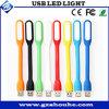 力バンクLalptopのための卸し売り携帯用小型USB LEDライト