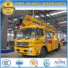 Метра тележки большой возвышенности Dongfeng 4*2 надземные 22 работая