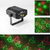 Laser portatif de mini Multi-Configuration active saine