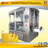 自動給油オイルの充填機