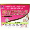 Rápida y segura de frutas verduras píldora Ob albúmina que adelgaza la cápsula / Dieta (MJ-OB25)