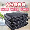 Мешки отброса крупноразмерного черного HDPE цвета промышленного пластичного поли