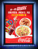 No menu Caixa de luz LED de cristal para a publicidade (CSW01-A3P)