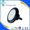 고성능 Philips LED 채광 램프